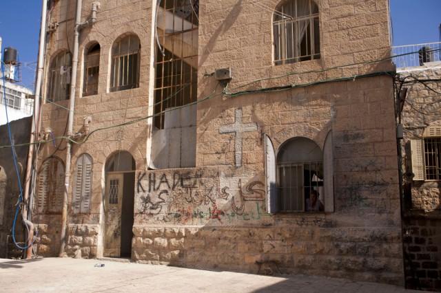 Casa del barrio cristiano de Jerusalén