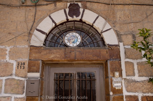 Portal de la casa de la familia Abu Chafeh